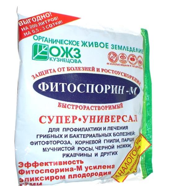 Эффективный препарат фитоспорин